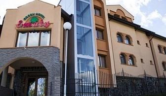 Коледа в Сапарева Баня! 3 нощувки със закуски и вечери (две празнични) + СПА с МИНЕРАЛНА вода в хотел Емали Грийн