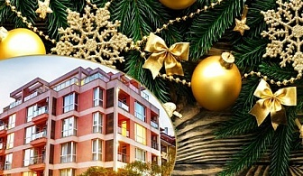 Коледа в Слънчев бряг! 2 или 3 нощувки със закуски и вечери ( двете празнични) в хотел Дариус