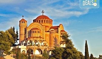 Коледа в Солун, Катерини Паралия с възможност за посещение на Метеора: 2 нощувки със закуски, транспорт и водач от Глобул Турс!