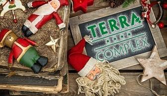 Коледа в Терра Комплекс 4*до Банско! 5 нощувки на човек със закуски и вечери + басейн, джакузи, сауна и парна баня