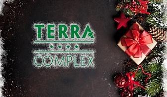 Коледа в Терра Комплекс 4*до Банско! 3 нощувки на човек със закуски и вечери + басейн, джакузи, сауна и парна баня