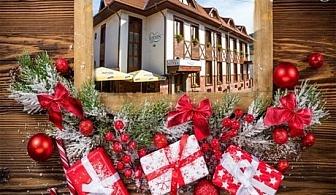 Коледа в Тетевен! 2 нощувки, 2 закуски и 2 празнични вечери само за 105 лв. в хотел Тетевен