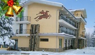 Коледа в Троянския Балкан, хотел Виа Траяна, Беклемето! 3, 4 или 5 нощувки със закуски и две традиционни вечери
