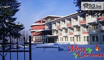 Коледа в Троянския Балкан! 3 или 4 нощувки със закуски + Празнична вечеря и вътрешен контрастен басейн, от Парк хотел Троян 3*