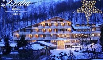 Коледа в Троянския балкан. 3 или 4 нощувки, закуски, вечери (две от които празнични) + горещ минерален басейн и сауна в Хотел Дива, с. Чифлик