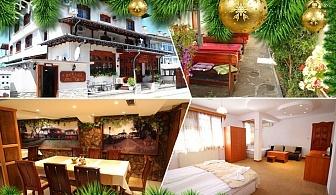 Коледа в Трявна! 2 или 3 нощувки на човек със закуски + 2 празнични вечери, едната с DJ от хотел Извора
