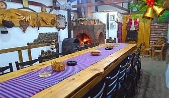 Коледа във Вършец! 1 или 2 нощувки за 14 човека + ползване на механа от семеен хотел Наталия
