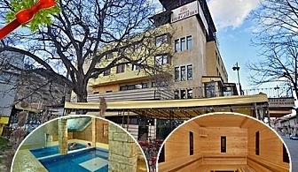 Коледа във Велинград! 3 или 4 нощувки на човек със закуски и вечери + празничен обяд на 25.12 + басейн и СПА с минерална вода от хотел България