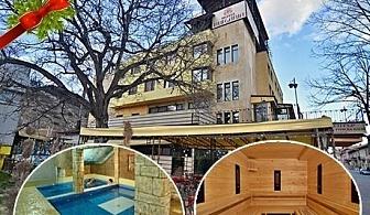 Коледа във Велинград! 3 или 4 нощувки на човек със закуски и вечери + празничен обяд + басейн и СПА с минерална вода в хотел България