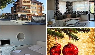 Коледа във Велинград. 2 или 3 нощувки за двама със закуски и минерален басейн в Апартаменти Панорама