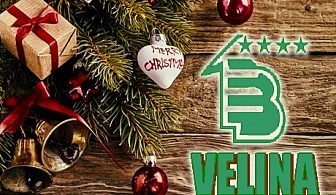 Коледа във Велинград! 3 нощувки, 3 закуски, 2 празнични вечери за ДВАМА + минерален басейн и СПА от хотел Велина****