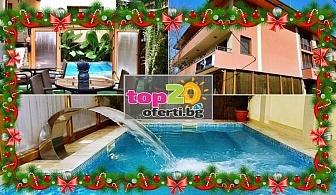 Коледа във Велинград! 3, 4 или 5 нощувки със закуски и вечери + Празнична вечеря + Минерален басейн и парна баня в хотел Жери, Велинград, от 150 лв. на човек!