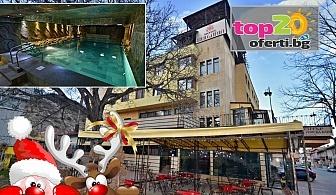 Коледа във Велинград! 3 или 4 Нощувки със закуски и вечери + Празничен обяд, Минерален басейн и СПА в хотел България, Велинград, от 180 лв./човек