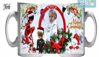 За Коледа! Забавни чаши за малки и големи + снимка и надпис от Сувенири Царево!