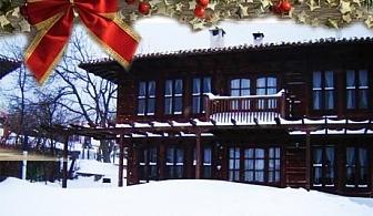 Коледа в Жеравна. Нощувка или нощувка със закуска и вечеря за до 12 човека в къща за гости Кенара