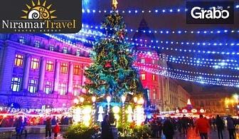 На Коледен базар в Букурещ! Еднодневна екскурзия на дата по избор - 9 или 16 Декември