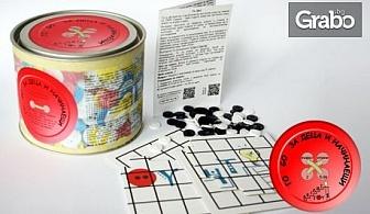Коледен подарък! Настолна игра Bright Toys по избор