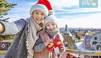 Коледен шопинг в Барселона! 5 нощувки със закуски и вечери в Hotel Samba 3* в Коста Брава, самолетен билет и транспорт с автобус, водач от Луксъри Травел!