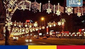 Коледен шопинг в Букурещ, Румъния! 1 нощувка със закуска в хотел 2*/3*, транспорт и водач от Глобус Турс!