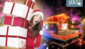 Коледен шопинг в Кавала, Драма и празничното градче Онируполи! 1 нощувка със закуска в хотел 3*, транспорт и водач