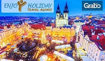 Коледна екскурзия до Прага, Будапеща, Виена и Братислава! 4 нощувки със закуски, плюс транспорт