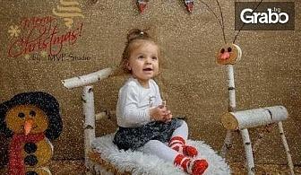 Коледна фотосесия в студио или на открито с ръчно изработени декори - с до 100 обработени кадъра