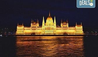 Коледна магия в Будапеща, Унгария! 2 нощувки със закуски, транспорт, водач от агенцията и посещение на коледните пазари