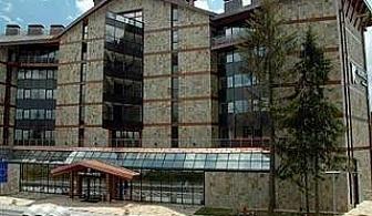 Коледна нощ в хотел Орловец, Пампорово, 5 дни със закуски и Коледна вечеря