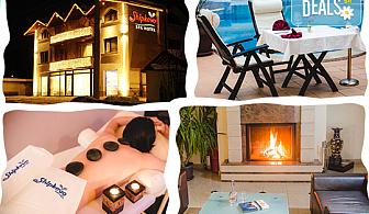 Коледна почивка с минерална вода в хотел Шипково 3*, с. Шипково! 3 нощувки със закуски и 1 вечеря, 2 традиционни вечери, ползване на външно и вътрешно джакузи и зона за релакс, безплатно за дете до 5.99 г.