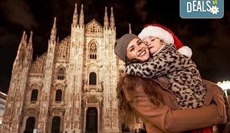 Коледна приказка в Милано! 3 нощувки със закуски, самолетен билет и летищни такси, водач и екскурзовод от Дари Травел