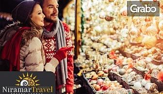 Коледна приказка в Румъния! Еднодневна екскурзия до Букурещ на 18 Декември