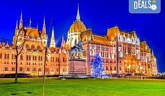 Коледна приказка във Виена и Будапеща! 3 нощувки със закуски, транспорт и водач-екскурзовод от Рикотур!