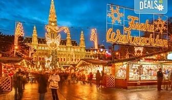 Коледна приказка във Виена! 2 нощувки със закуски, транспорт, водач и посещение на Outlet Parndorf