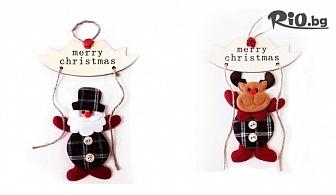 Коледна украса за врата с дървен надпис Merry Christmas, от Svito Shop