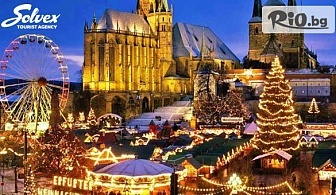 Коледни базари в Прага и Дрезден! 3 нощувки със закуски + 2 пешеходни екскурзии, двупосочен самолетен билет и екскурзовод, от Туристическа агенция Солвекс