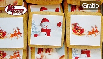 Коледни бисквити с мед и канела - с дизайн по избор или със снимка на клиента