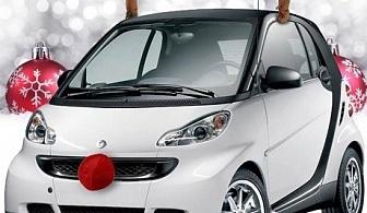 Коледни еленски рога и нос за автомобил