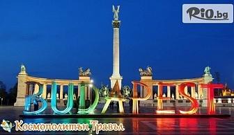 Коледни мечти - виж Будапеща, Братислава и Виена! 3 нощувки със закуски в хотел 3*, туристическа програма + автобусен транспорт, от Космополитън Травъл