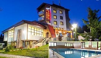 Коледни празнични пакети със закуски, обеди*, вечери + топъл басейн и СПА в хотел КООП Рожен, до Пампорово.