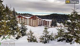 Коледни празници в апарт-хотел Форест Нук, Пампорово. Пакет от 2, 3, 4 или 5 нощувки със закуски и вечери - традиционна безмесна на 24.12. и празнична Коледна на 25.12.