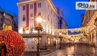 Коледни празници в Белград! 2 нощувки със закуски в Belgrade City Hotel 3* или подобен + автобусен транспорт, от Космополитън Травъл