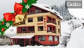 Коледни празници в Чепеларе! 2 или 3 нощувки със закуски, плюс ползване на сауна и джакузи