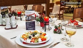Коледни празници за двама в Тетевен. Две нощувки за двама с две закуски и две празнични вечери - цена 103.79лв. на човек