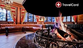 Коледни празници в хотел Пампорово*****
