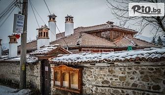 Коледни празници в Копривщица! 3 или 4 нощувки със закуски и вечери + басейн, джакузи, сауна и парна баня, от Комплекс Галерия
