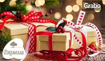 Коледни празници в Обзор! 1, 2, 3, 4 или 5 нощувки със закуски и 1 вечеря