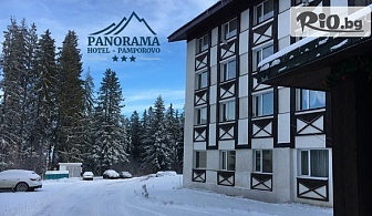 Коледни празници в Пампорово! 3 нощувки със закуски, 2 вечери и празнична Коледна вечеря + релакс зона, от Хотел Панорама 3*
