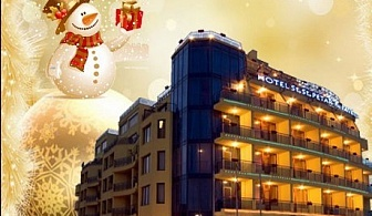 Коледни празници в Поморие! 2, 3, 4 или 5 нощувки на човек със закуски, обеди и вечери, 2 празнични + релакс зона в хотел Св. Св. Петър и Павел***
