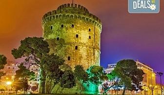 Коледни празници в Солун с възможност за посещение на Метеора: 2 нощувки със закуски, транспорт и водач от Глобул Турс!
