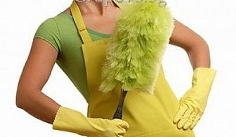 Коледни промоции за следпразнично почистване на Вашият дом или офис с площ до 120 кв.м. само за 47 лв. от професионално почистване Начисто
